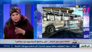الزهراء بوصبع تطالب مدير مديرية الفلاحة بفتح قنوات الحوار مع الفلاحين