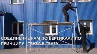 видео Корзины для подъемников ZLP-630 и их части