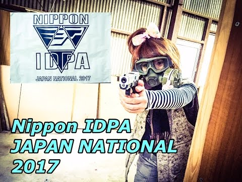 NIPPON IDPA JAPAN NATIONAL 2017