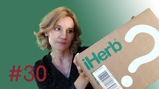 Розпакування Посилки з iHerb #30. Мої Найкращі Товари.