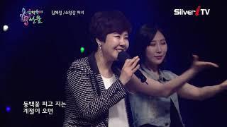 [SY TV - 음악속에선율]  소양강처녀 - 김혜정