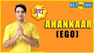 Arth - Ahankaar (Ego...