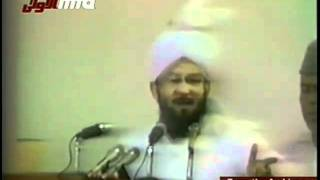 Friday Sermon 20 April 1984.