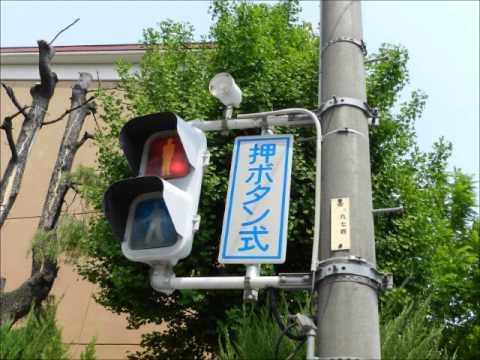 工業 名古屋 電機