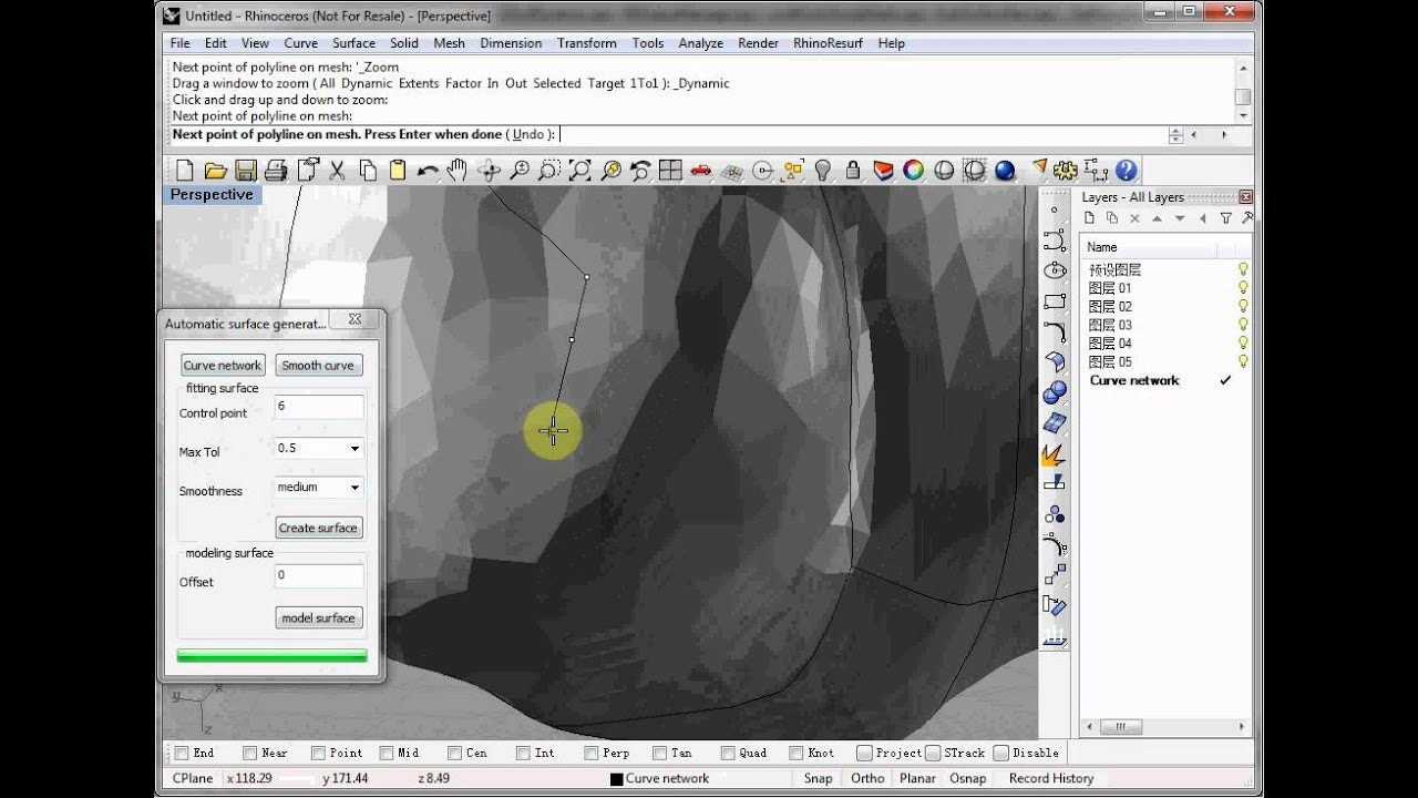 Reverse engineering software (RESURF)- mesh or point cloud to NURBS