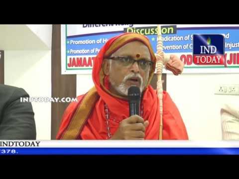 """Peace & Humanity"" program – Jamaat-E-Islami Hind Hyderabad"
