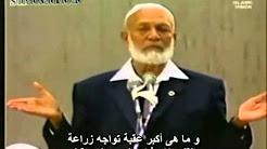 أحمد ديدات ودرس عملى فى دعوة اليهود للإسلام