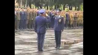 КВАТУ Выпуск 54 отделение 1998