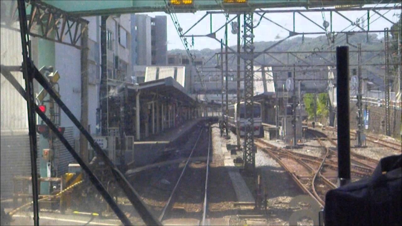 「横須賀線 複線化」の画像検索結果