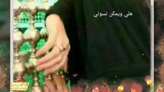 محمد الحلفي راحو وما خذوني