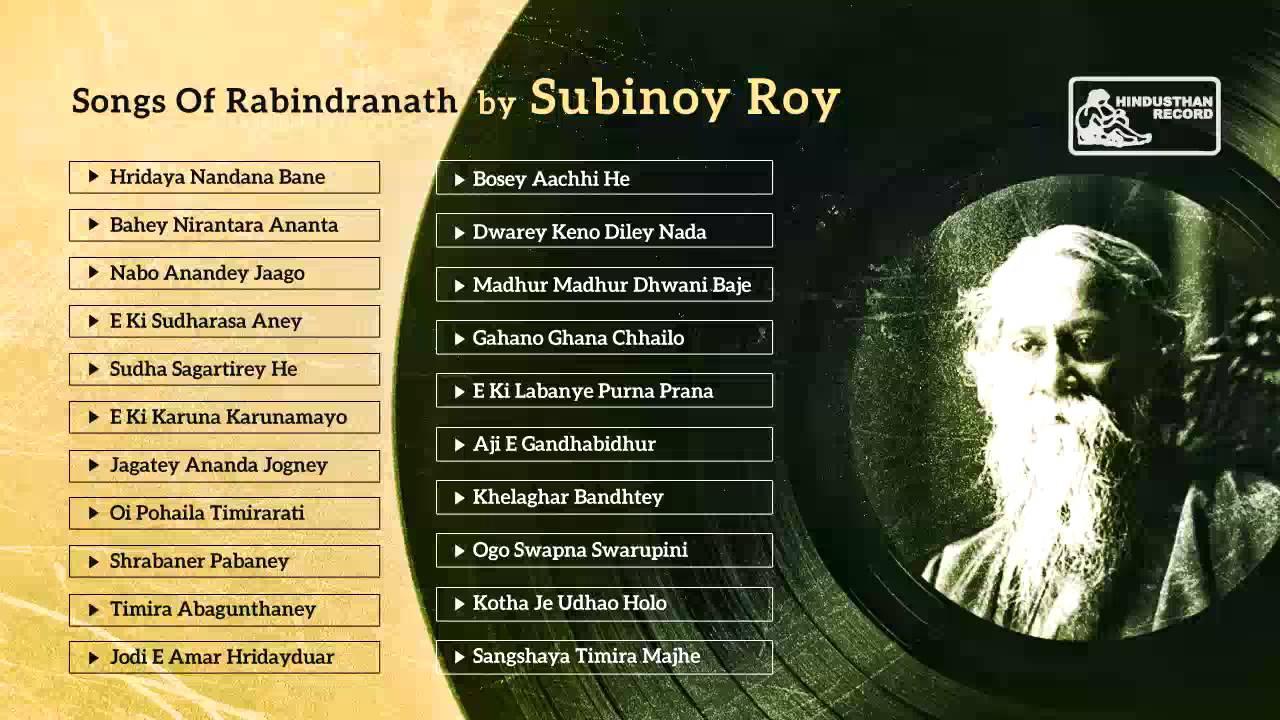 Rabindra sangeet songs list
