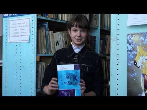 Дина Сабитова - Цирк в шкатулке 8 - скачать и послушать в формате mp3 в максимальном качестве