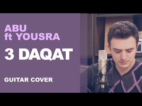 3 Daqat - Abu Ft. Yousra ثلاث دقات - أبو ويسرا (Acoustic Cover)