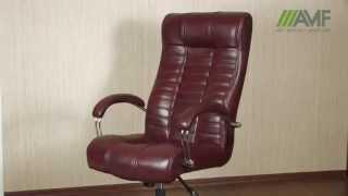 Обзор офисного кресла Атлантис Хром AMF(Видео-обзор кресла Атлантис Хром АМФ Описание и цена тут: http://promebli.com.ua/kreslo-atlantis-chrome-amf.html., 2015-10-18T09:04:50.000Z)