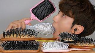 ASMR EDIBLE HAIR BRUSH 먹는 빗 먹방 MUKBANG EXTREME CRUNCHY EATING SOUNDS ヘアブラシ