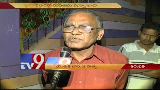 Woman stabbed to death by a psycho in Tirupati - TV9