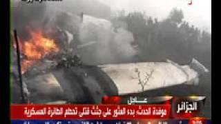 الصور الأولي للطائرة العسكرية الجزائرية التي تحطمت اليوم و مقتل 106 من الركاب
