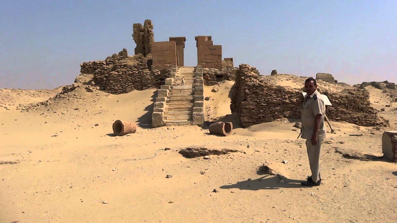 out of egypt a memoir pdf