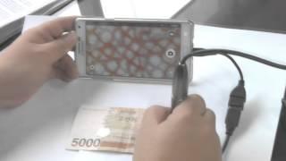 스마트폰연결