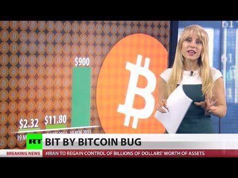 Venture Capital: Bitcoin Boom (E17)
