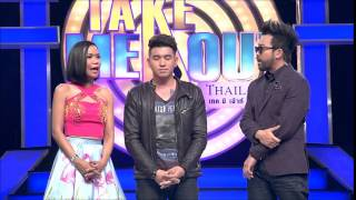 Take Me Out Thailand S8 ep.08 ป็อปเปอร์-ปั๊บ 4/4 (23 พ.ค. 58)