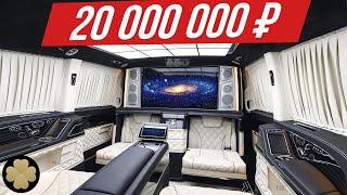 Сделан в России и роскошнее Майбаха: Мерседес V-Класса для VIP за 20 млн #ДорогоБогато №97 Mercedes