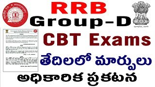RRB Group D Official CBT Exam Dates Changed Revised dates Hall tickets download 2018 in telugu