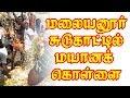 Melmalaiyanur Angalamman  Mayana kollai 2012 part2 K Boominathan