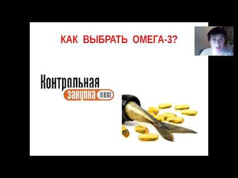 Омега 3, Рыбий жир, Омакор инструкция, применение, цены