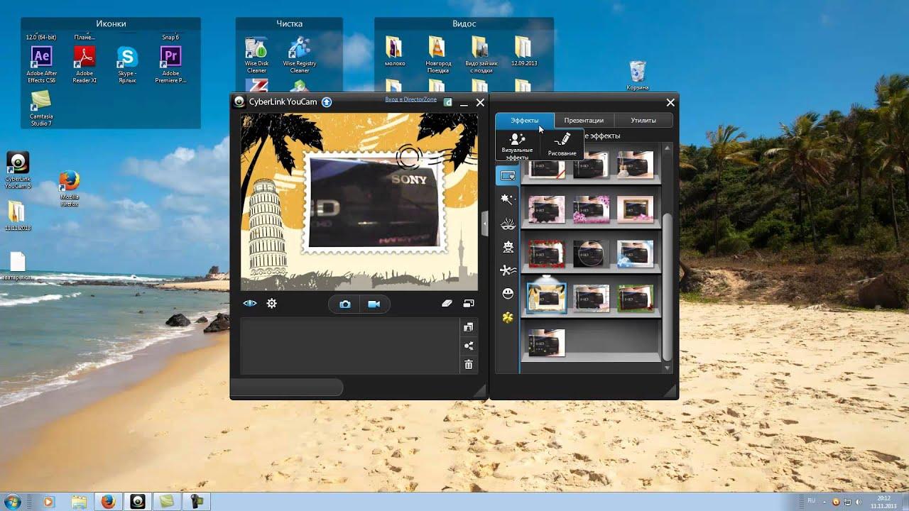 программа для вебки для фото