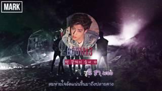 Video [karaoke/thaisub] GOT7 - BOOM x3 download MP3, 3GP, MP4, WEBM, AVI, FLV Maret 2018