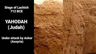 Siege of Lachish - The British Museum Part 2