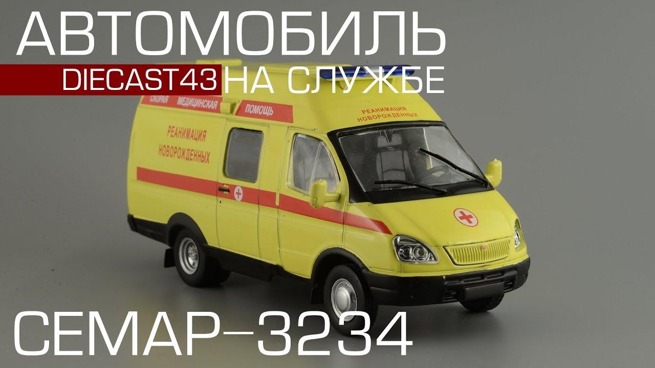 ГАЗ-322121