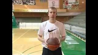 Уроки Баскетбола. Дриблинг. Контроль Мяча