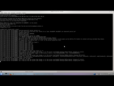 [LINUX] Как подключиться к серверу по SSH без сторонних программ