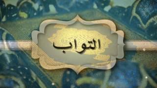 حكمة الإبتلاء بالذنوب النوع الأول إصلاح علاقة العبد بربه للدكتور عبدالغني الرحيلي