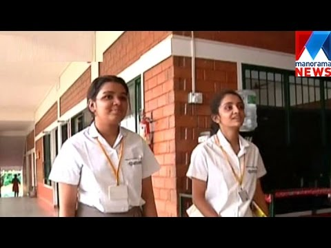 Kochi Global school gets accolades from Cambridge | Manorama News