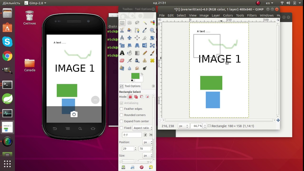 Android emulator uses a custom image as a camera input