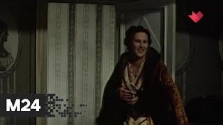 """""""Звезды советского экрана"""": Нонна Мордюкова - Москва 24"""