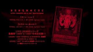 BABYMETAL - LIVE ~LEGEND 1999 & 1997 APOCALYPSE~ Trailer