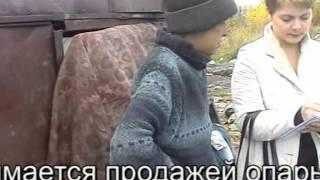 Городская свалка. Жизнь за гранью (2006 год)