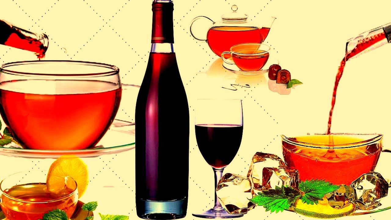 Как правильно пить чай - с вином. Целебные рецепты.
