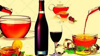 Вино и чай. Очень вкусно и необычно.