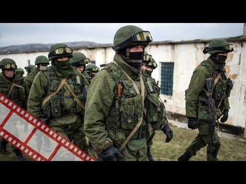 ГРУ России несёт