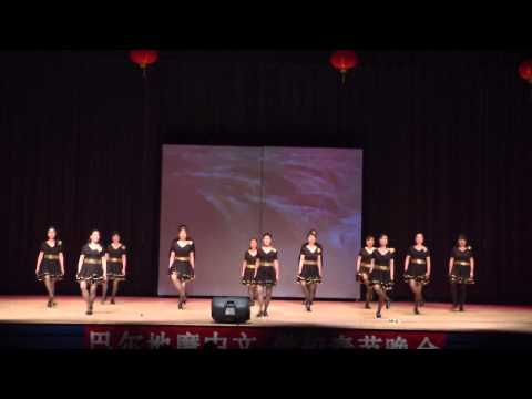 Baltimore Chinese School 2014 Complete Video