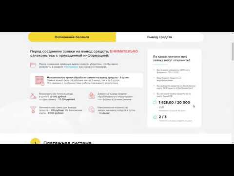 платформы для торговли на форекс - торговые платформы форекс. как сделать правильный выбор?