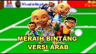 Gambar cover VIA VALLEN MERAIH BINTANG VERSI ARAB COVER UPIN IPIN - ASIAN GAMES 2018