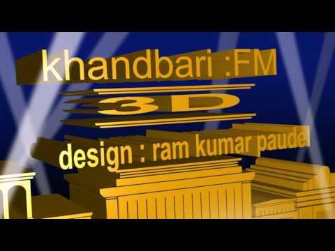 Sankhuwasabha Khandbari design  ram kumar paudel