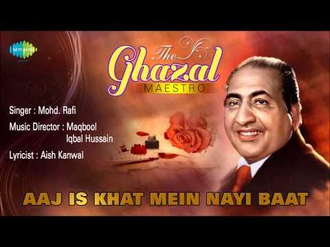 Aaj Is Khat Mein Nayi Baat   Ghazal Song   Mohammed Rafi