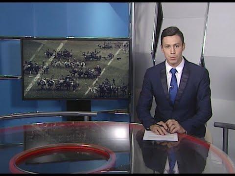 Новости Ненецкого округа от 06.08.2018 года